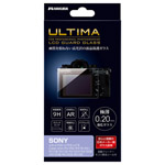 SONY α9 / α7SII 用 ULTIMA 液晶保護ガラス