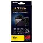 Nikon D850 専用 ULTIMA 液晶保護ガラス