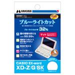 電子辞書用液晶保護フィルム CASIO EX-word XD-Z