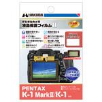 PENTAX K-1 MarkII 専用 液晶保護フィルム MarkII