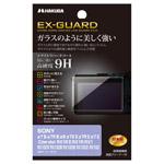 SONY α7III / α7RIII 専用 EX-GUARD 液晶保護フィルム