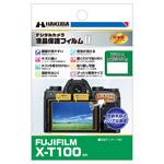 FUJIFILM X-T100 専用 液晶保護フィルム MarkII