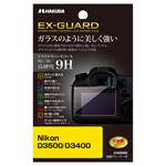 Nikon D3500 / D3400 専用 EX-GUARD 液晶保護フィルム