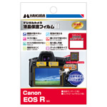 Canon EOS R 専用 液晶保護フィルム MarkII