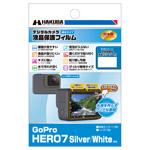 GoPro HERO7 Silver/White用 液晶保護フィルム 親水タイプ