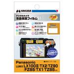 Panasonic LUMIX LX100II用 液晶保護フィルム MarkII
