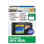 FUJIFILM GFX 50R 専用 液晶保護フィルム MarkII