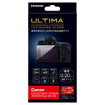Canon EOS 6D MarkII 専用 ULTIMA 液晶保護ガラス