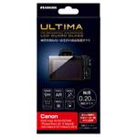 Canon EOS Kiss M 専用 ULTIMA 液晶保護ガラス