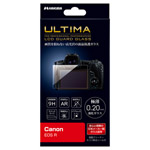 Canon EOS R 専用 ULTIMA 液晶保護ガラス