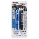 ハクバ レンズペン3 2本セット ブルー