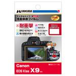 Canon EOS Kiss X9 用 液晶保護フィルム 耐衝撃タイプ