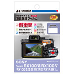 SONY Cyber-shot RX100VI 用 保護フィルム 耐衝撃タイプ