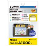 Nikon COOLPIX A1000 専用 液晶保護フィルム MarkII