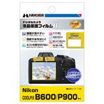 Nikon COOLPIX B600 専用 液晶保護フィルム MarkII
