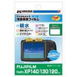 FinePix XP130 専用 液晶保護フィルム 親水タイプ