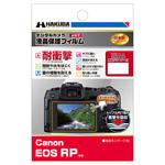 Canon EOS Kiss X9i 用 液晶保護フィルム 耐衝撃タイプ