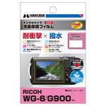 ハクバ RICOH WG-6 / G900 専用 液晶保護フィルム 耐衝撃タイプ
