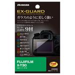 FUJIFILM X-T30 専用 EX-GUARD 液晶保護フィルム