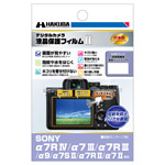 SONY α7R IV / α7 III 専用 液晶保護フィルム MarkII