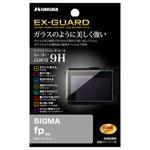 SIGMA fp 専用 EX-GUARD 液晶保護フィルム