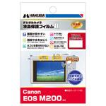 ハクバ Canon EOS M200 専用 液晶保護フィルム MarkII