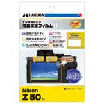 Nikon Z 50 専用 液晶保護フィルム MarkII