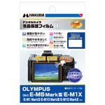 OLYMPUS OM-D E-M5 MarkIII 専用 液晶保護フィルム