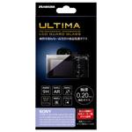 SONY α7RIV / RX100シリーズ 専用 ULTIMA 液晶保護ガラス
