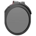 HAIDA(ハイダ)M10 ドロップイン ナノコーティング ND0.9フィルター