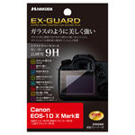 Canon EOS-1D X MarkIII 用 EX-GUARD 保護フィルム