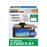 FUJIFILM X-T200 専用 液晶保護フィルム MarkII