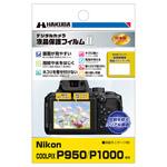 Nikon COOLPIX P950 専用 液晶保護フィルム MarkII