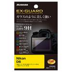 Nikon D6 専用 EX-GUARD 液晶保護フィルム