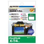 FUJIFILM X-T4 専用 液晶保護フィルム MarkII