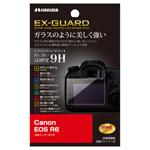 ハクバ Canon EOS R6 専用 EX-GUARD 液晶保護フィルム