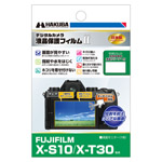 FUJIFILM X-S10 / X-T30 専用 液晶保護フィルム