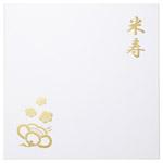 ハクバ 長寿祝いスクウェア台紙 米寿 2L(カビネ)サイズ 2面