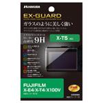 FUJIFILM X-E4 専用 EX-GUARD 液晶保護フィルム