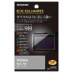 ハクバ SIGMA fp L / fp 専用 EX-GUARD 液晶保護フィルム