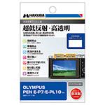 OLYMPUS PEN E-P7専用 液晶保護フィルムIII