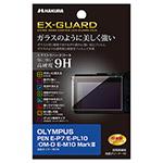 OLYMPUS PEN E-P7 専用 EX-GUARD 液晶保護フィルム