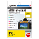 ハクバ Nikon Z fc 専用 液晶保護フィルムIII