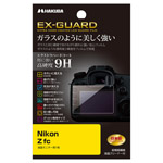 ハクバ Nikon Z fc 専用 EX-GUARD 液晶保護フィルム