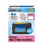 RICOH WG-7 / WG-6 専用 液晶保護フィルム 親水タイプ