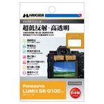 Panasonic LUMIX S5 / G100 専用 液晶保護フィルムIII