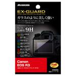 Canon EOS R3 専用 EX-GUARD 液晶保護フィルム