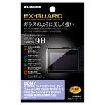 SONY VLOGCAM ZV-E10 専用 EX-GUARD 液晶保護フィルム