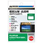 FUJIFILM X-E4 専用 液晶保護フィルムIII