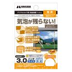 デジタルカメラ用 バブルレスAR光沢フィルム 3.0インチ ワイド[3:2]